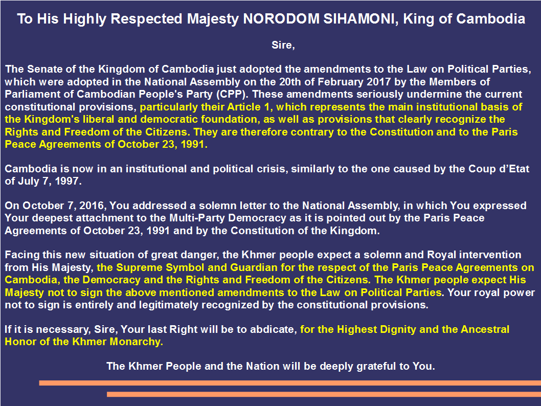 lettre ouverte à Norodom Sihamoni 2 anglais