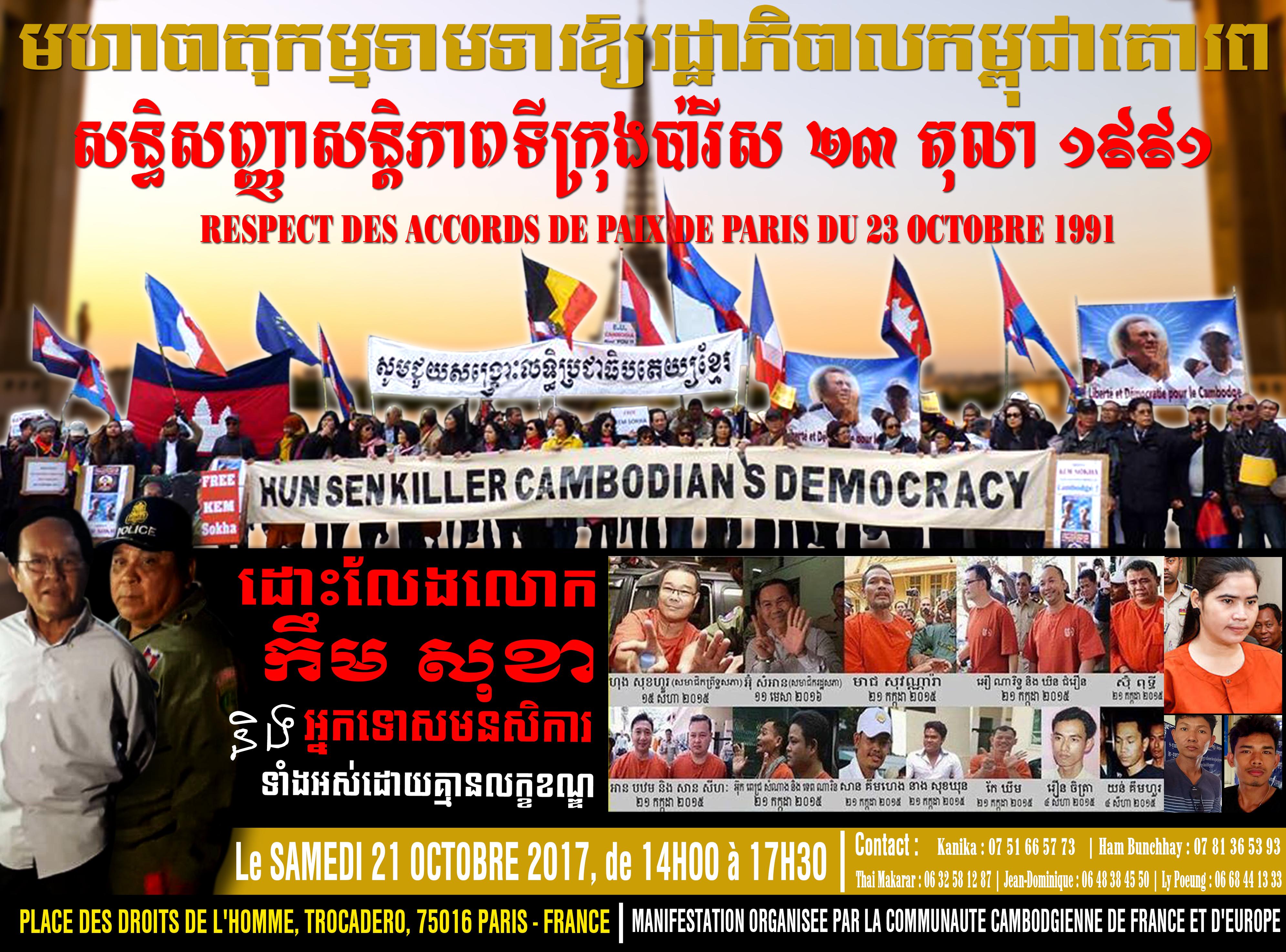 manifestation 21 October 2017