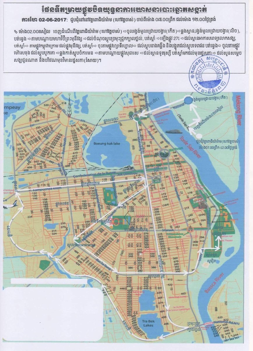 plan du défilé du CNRP