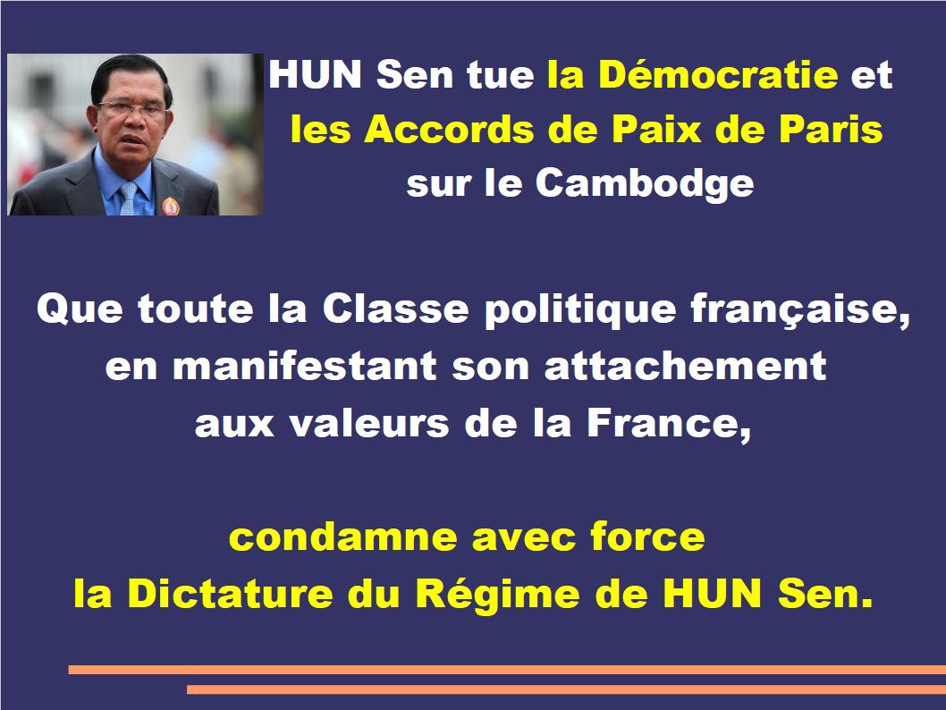 appel à la France